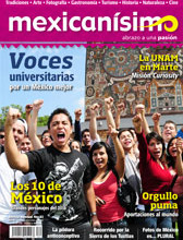 82 MEXICANISIMO portada tienda