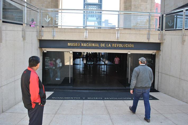 Museo_Nacional_de_la_Revolución_-_5_-_Acceso_principal_72