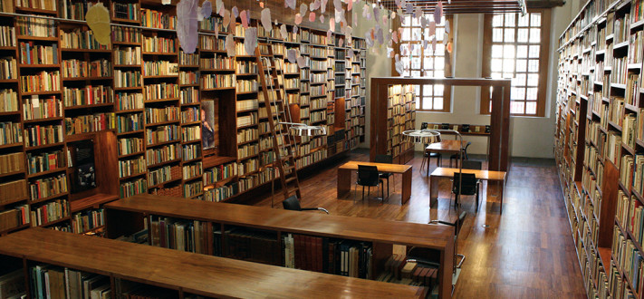Sala Jaime García Terres_Foto 2 Juan Toledo